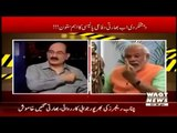 Indian Culture Promoted In Pakistan Through Indian Channels Pakistani Media Crying