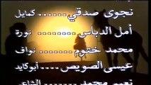 المسلسل البدوي الغريب ح1