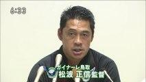 いちおしスポーツ 天皇杯サッカー1回戦 ガイナーレ鳥取はファジアーノ岡山に勝利