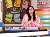 "Program # 10 (Part - 1) - ""Effective Leadership"" - Hope TV"
