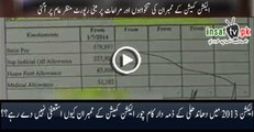 Why ECP members not resigning Check out perks and privileges of ECP members
