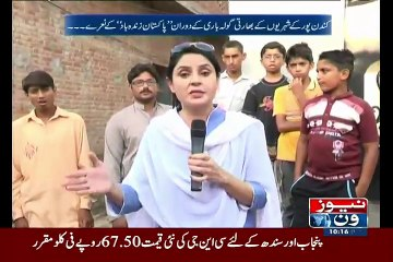 10 PM With Nadia Mirza - 31st August 2015