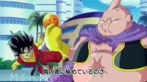 Dragon Ball Heroes episodio 2 trunks o supr sayajin 3 dublado