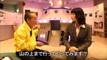 UFO Documentary : Giant UFO captured on camera in Japan!!! wow New 2015