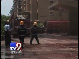Mumbai: Fire breaks out in Malad building, no casualties - Tv9 Gujarati