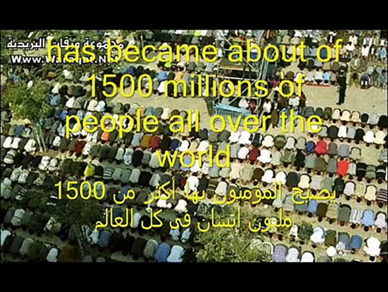 عدد المسلمين فى العالم يشكل رعب اعترف به الفاتيكان