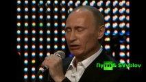 Владимир Путин -  Blueberry Hill (Loving You) - Elvis Presley