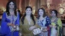 Minahil & Ali Wedding Highlights