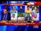 The Newshour Debate: Quota vs merit debate