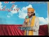 Syed Zulqarnain Ashraf Jilani - Salana Fatiha Syed Ahmed Ashraf Jilani - 29-Aug-15