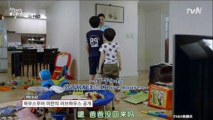 無理的英愛小姐14 第7集 Rude Miss Young Ae 14 Ep7 Part 1