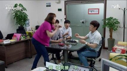 無理的英愛小姐14 第7集 Rude Miss Young Ae 14 Ep7 Part 2