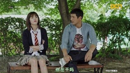 看見鬼的刑警處容2 第3集 Cheo Yong 2 Ep3 Part 2