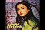 Googoosh - Gharibe Ashena