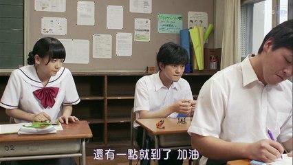 我的怪同學 第6集 Tonari no Seki kun Ep6