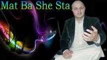 Amin Ulfat - Mat Ba She Sta