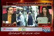 Insan Ameer Kaise Ban sakta Hai..Dr Shahid Masood