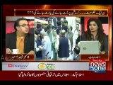 Insan Ameer Kaise Ban sakta Hai..Dr.  Shahid Masood