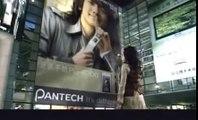 Bi Rain - Pantech MV