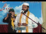 Manqabat Syed Wajahat Ashraf Jilani - Salana Fatiha Syed Ahmed Ashraf Jilani - 29-Aug-15