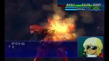 Super Robot Wars GC - Khamen Khamen Flagship Attacks