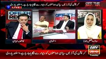 Please Arrest Some PMLN Ministers As Well - PMLN Saira Afzal Appeals to Army