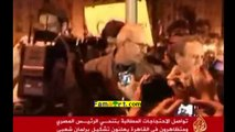 Egyptian Revolution 31-01-2011 By Aljazeera Online part 1 مصر على قناة الجزيرة