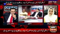 Please Arrest Some PMLN Ministers As Well – PMLN Saira Afzal Appeals to Army