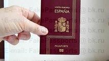 Acheter Faux Passeport de l'Espagne, Faux Passeports Espagnols à Vendre