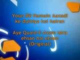 Aye Quaid e Azam  Tera Ehsan hai (Original), National Song