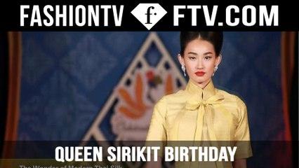 Her Majesty Queen Sirkit of Thailand Birthday 2015! | FTV.com