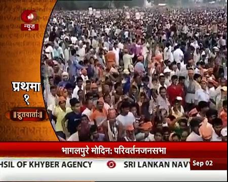 Varta: Sanskrit News