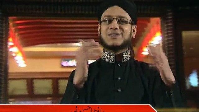 Ay  Mehfil Karman  Wali ay Subhan Allah Subhan Allah || Hafiz Ahsan Noor ||