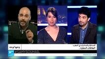 رضوان الرمضاني وحمزة محفوظ | وجها لوجه | الصحافة والمخابرات المغربية