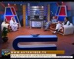 gul meena bibi best pashto song avt khyber program stayaena