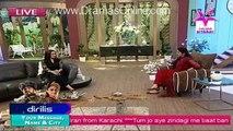 Zainab Qayyum Get Emotional While Sharing Something About His Parents