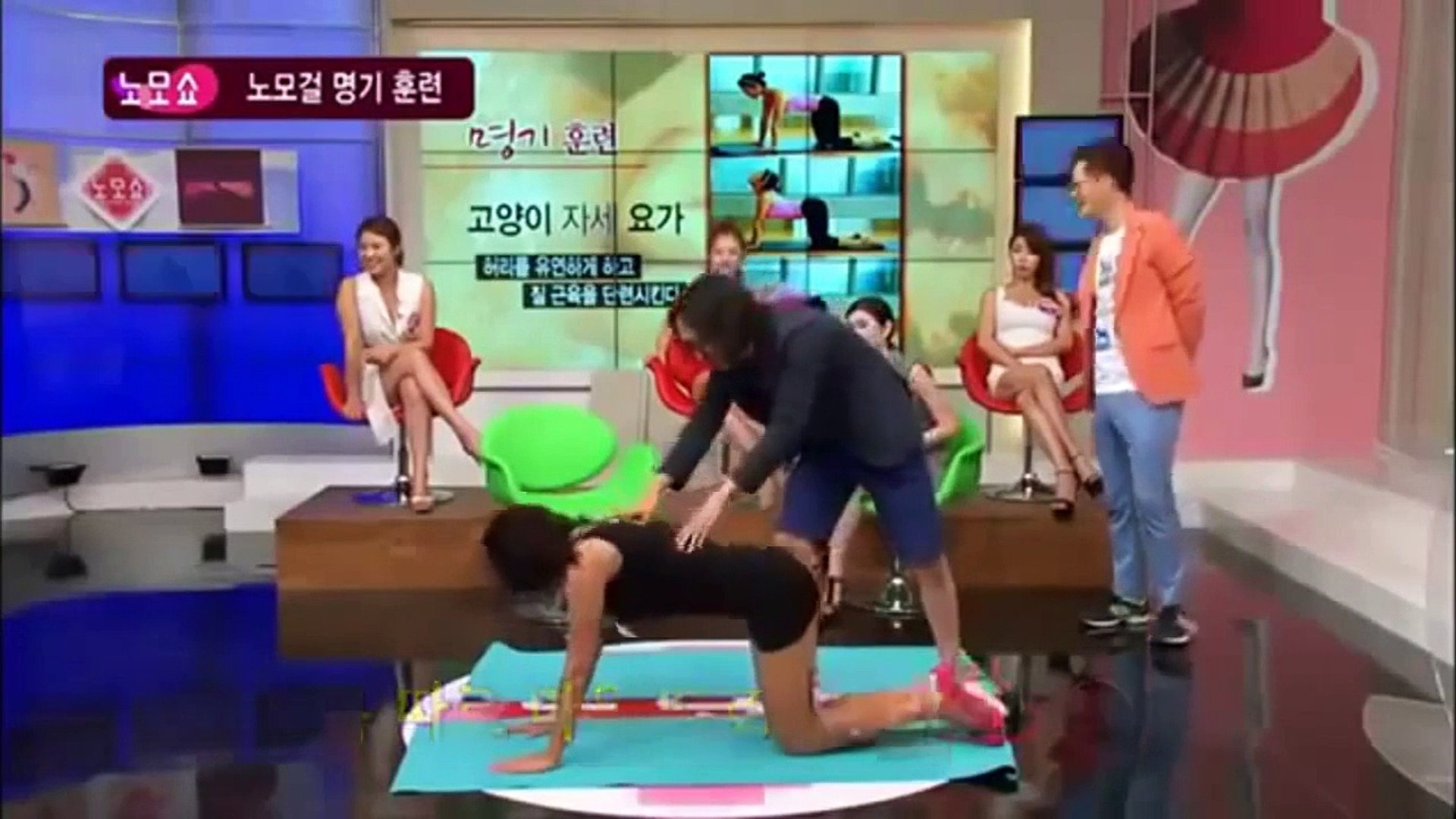 Game Shows Bloopers Korean Game Show Funny Game Show Korean Game No More Show