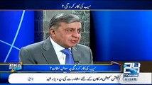 Jab Gen Raheel Sharif  Late Gen (R) Hameed Gul Ke Janaze Par Gaye Tou Kiya Huwa