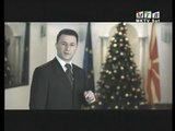 New Year's speech of the Macedonian Prime Minister NIKOLA VOJVODA GRUEVSKI
