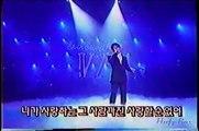 98 신승훈 - 지킬 수 없는 약속 live