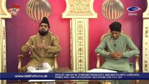 DEKHO TV | Iftar Transmission | 022