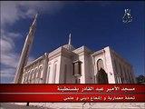 مسجد الامير عبد القادر   الجزائر - قسنطينة