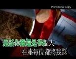 Ronald Cheng -           Ronald Cheng - Mo Lai ( ¾G¤¤°ò - µL¿à )