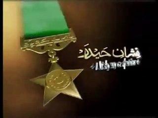 Nishan-e-Haider (Biggest Honors in Pakistan Army)