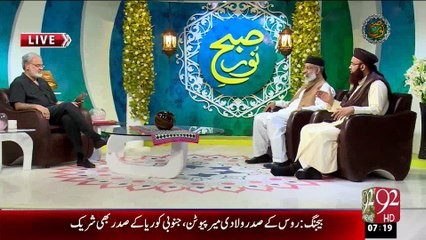 Subh e Noor - 03 - Sep - 2015 - 92 News HD