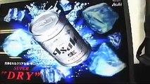 BlogTV #30 秋葉原と新しい広告スタイル Akiba 1of3