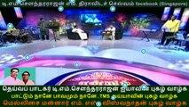 LEGEND M S VISWANATHAN & TMS Legend & kovai TMS murali part 22