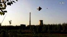 UFO Pyramid Power Plant / OVNI Pirámide en Planta Nuclear China [HD]