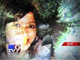 Sheena Bora murder case turns complicated after 'injections' found in Raigad - Tv9 Gujarati