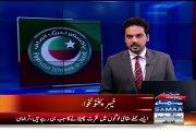 CM KPK Pervaiz Khattak announces to take action against Azam Swati